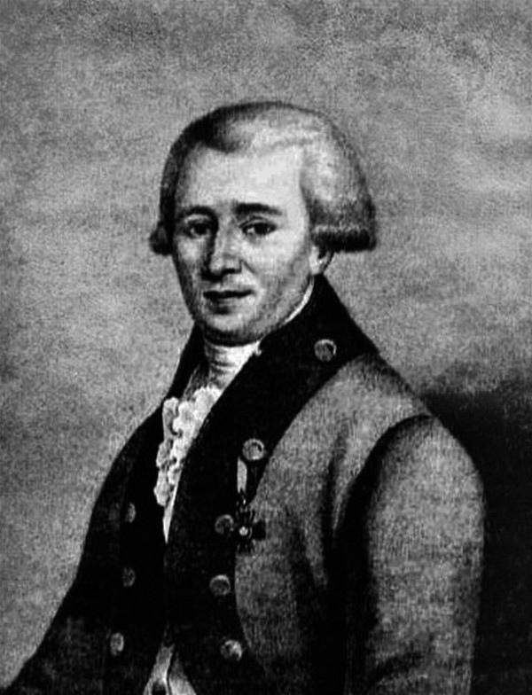 Николай Яковлевич Озерецковский