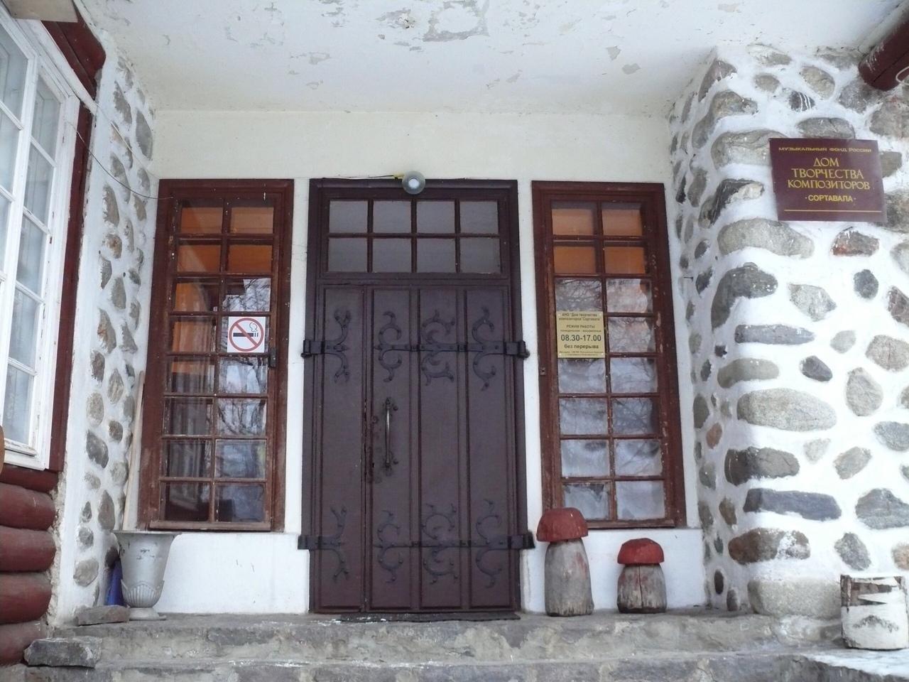 Дом творчества композиторов «Сортавала». Фото Ольги Коломеец