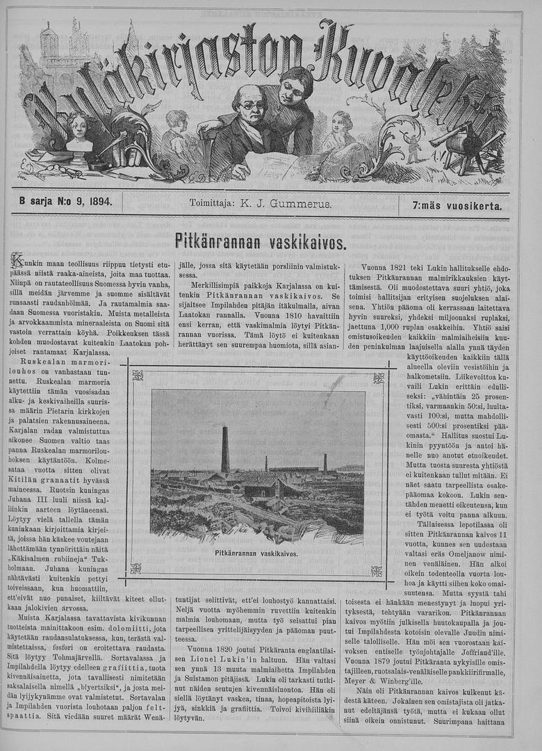 Питкярантский медный рудник. Часть I., изображение №1