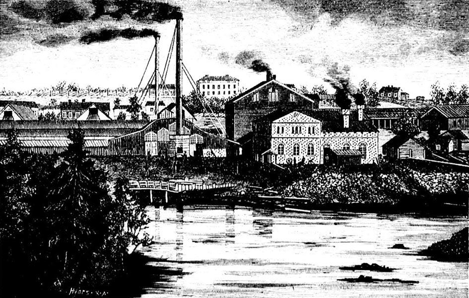 Вяртсильский завод, 1890 год
