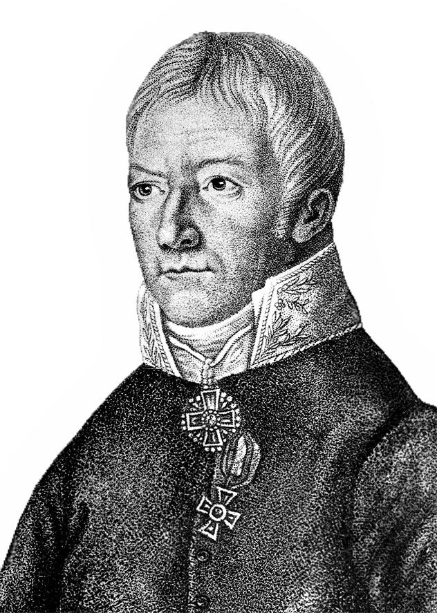 Василий Михайлович Севергин