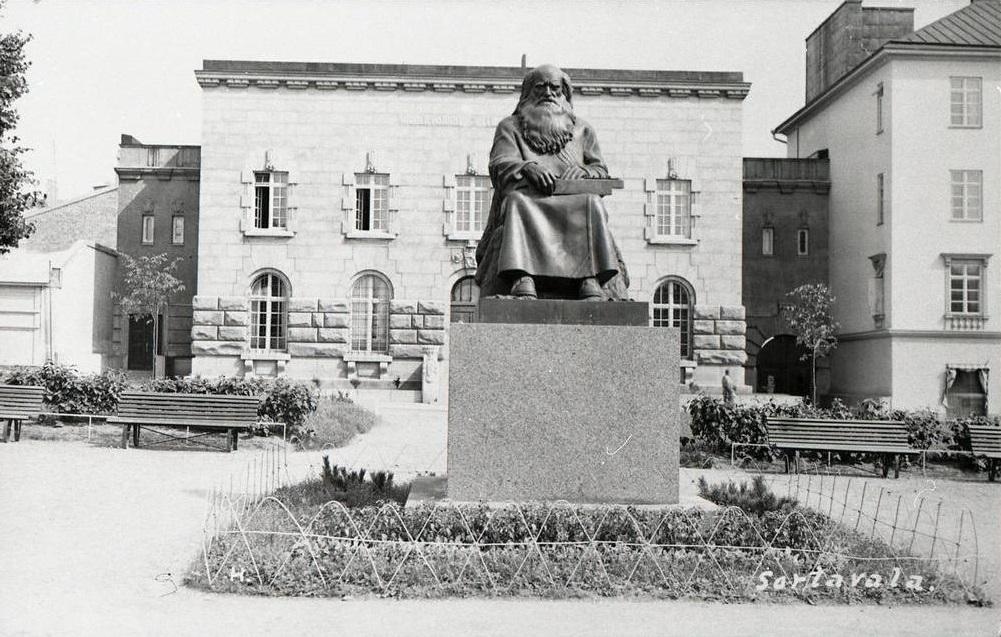 Рунопевцы Приладожской Карелии. Автор Борисов И. В., изображение №1