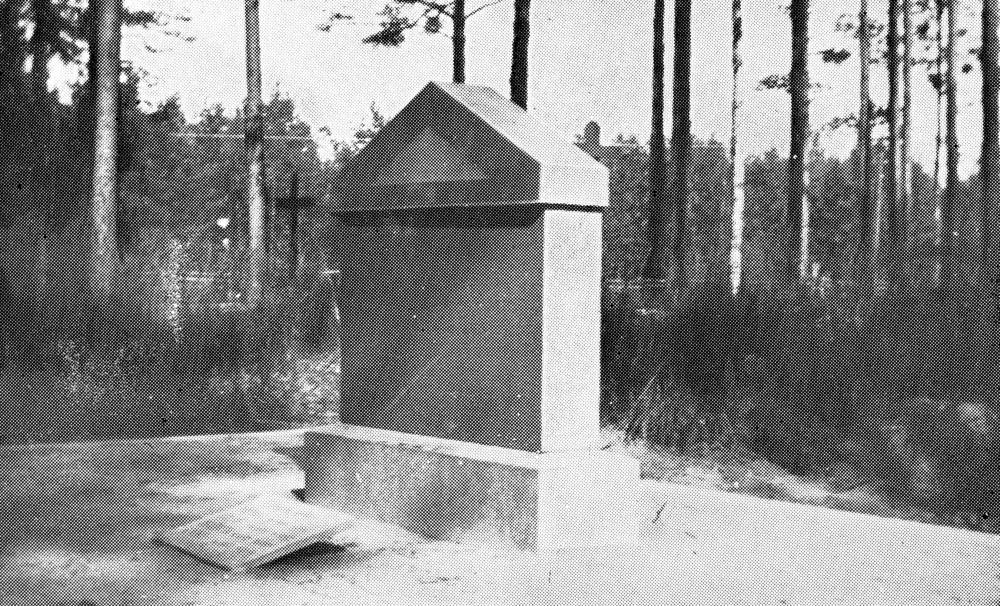 Памятник Ивану Хяркёнен – Херойла и Пелагее Сотикайнен – Хяркёнен, 1930 год