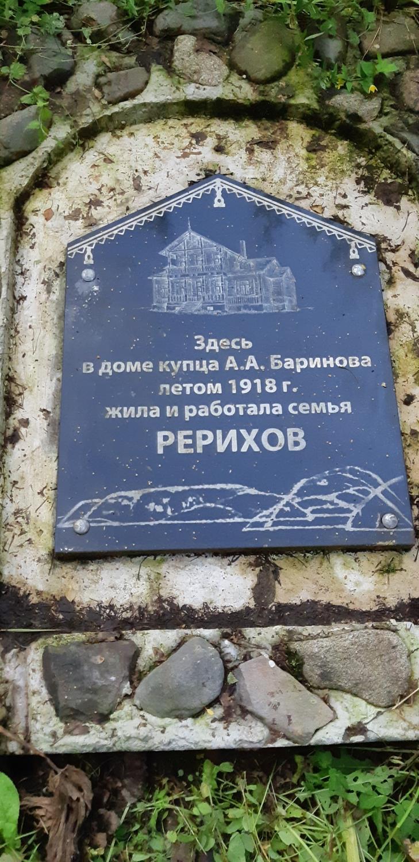 Каменоломни острова Тулолансаари. Автор Борисов И. В., изображение №2