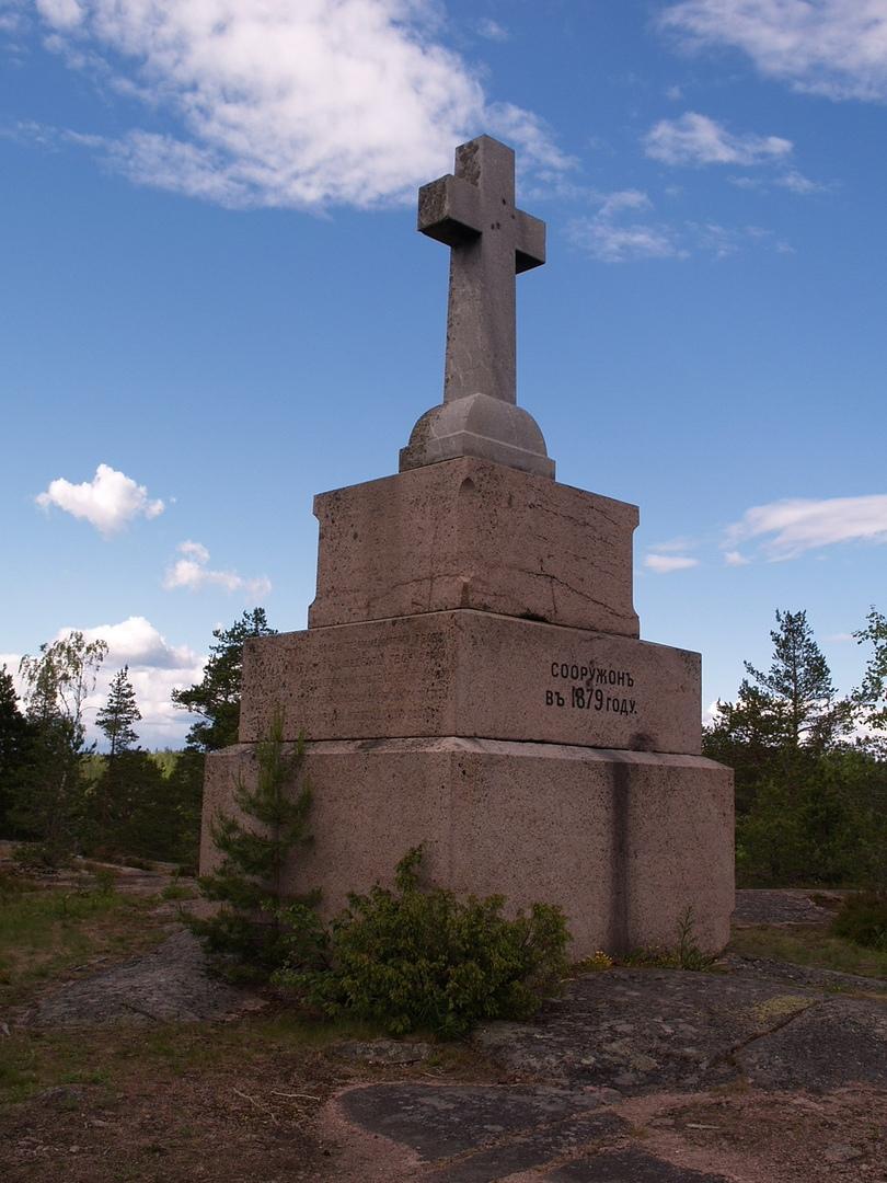 Поклонный Крест на о. Путсаари. Фото Белоус И.