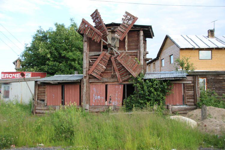 Деревянная мельница, Вилга