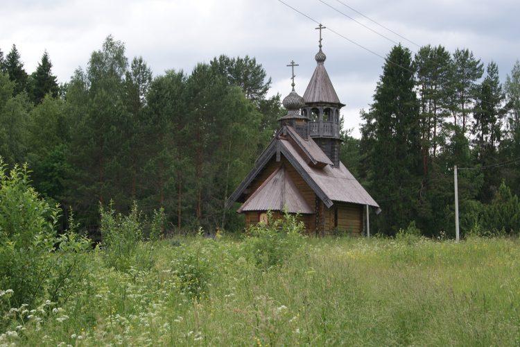 Церковь Василия Великого. Акулова Гора
