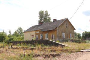 Остатки жд в Перово
