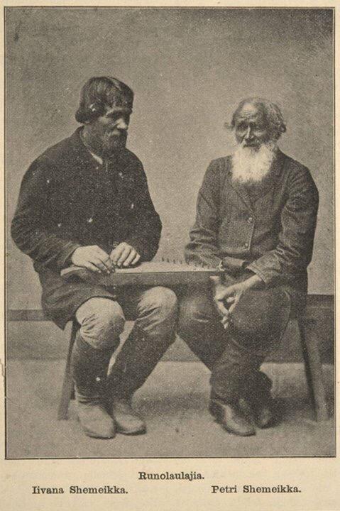 Рунопевцы Приладожской Карелии. Автор Борисов И. В., изображение №3
