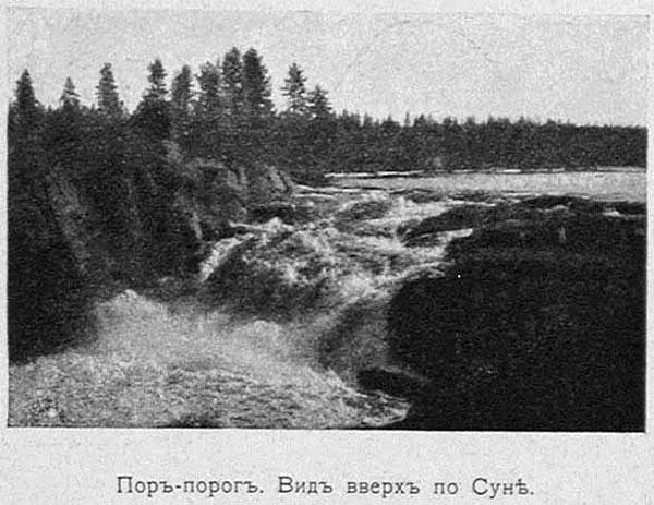 Высохшее русло реки Суна, поор-порог
